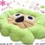 เบาะรองนั่งแฟนซี-สิงโต-สีเขียว thumbnail 3