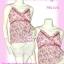#BestSeller# TB151X::สไตล์นางแบบ มาช่า ห้ามพลาด::Angel~Sweet ใหม่! แบบมาช่า เสื้อสายเดี่ยวอกไขว้ระบายผ้าชีฟองลายดอกหวาน ระบายเป็นชั้นๆ สีชมพู thumbnail 1