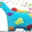 เบาะรองนั่งแฟนซี-ไดโนเสาร์-สีฟ้า thumbnail 1
