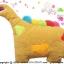 เบาะรองนั่งแฟนซี-ไดโนเสาร์-สีน้ำตาลทอง thumbnail 2