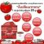 เซรั่มมะเขือเทศ Ami Skincare thumbnail 1