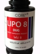 Core lipo 8 Dug คอร์ ไลโป 8 50 แคปซูล ขายดีอันดับ 1 มีอย.