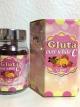 ผลิตภัณฑ์เสริมอาหาร Gluta Over White C by BBBN สูตรใหม่ บรรจุ 30 เม็ด
