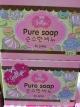 "pure Soap By Jellys สบู่เจลลี่ หัวเชื้อผิวขาว100% ""อาบผิวขาวออร่าภายใน 3 นาที""(สมาชิกVIP ราคา 75.-)"