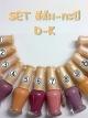 ยาทาเล็บเกาหลี Lappa คละสี ยกโหล  SET D-K  สีส้ม-กะปิ