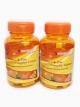 Vitamin C Zinc Complex Tablets วิตามินซี ซิงค์ บรรจุ 60 เม็ด (สมาชิกVIP ราคา 200.-)