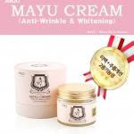 ครีมสกัดเข้มข้นจากน้ำมันม้า (Anjo Mayu Cream Horse Oil Cream)