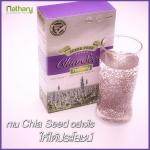 เมล็ดเชีย Chia Seed Nathary by Nathary