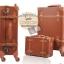 กระเป๋าเดินทางล้อลากวินเทจ รุ่น vintage retro สี กาแฟ เซ็ตคู่ ขนาด 12+22 นิ้ว thumbnail 5
