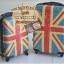กระเป๋าเดินทางแฟชั่น แนวๆ ลายธงชาติอังกฤษ ขนาด 20 นิ้ว thumbnail 3