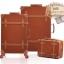 กระเป๋าเดินทางล้อลากวินเทจ รุ่น vintage retro สี กาแฟ เซ็ตคู่ ขนาด 12+22 นิ้ว thumbnail 2