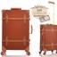 กระเป๋าเดินทางล้อลากวินเทจ รุ่น vintage retro สี กาแฟ เซ็ตคู่ ขนาด 12+22 นิ้ว thumbnail 4