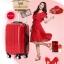 กระเป๋าเดินทางไฟเบอร์ รุ่น Aluminium แดง ขนาด 28 นิ้ว thumbnail 5