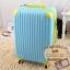 กระเป๋าเดินทางไฟเบอร์ รุ่น pastal ฟ้าขอบเขียว ขนาด 24 นิ้ว thumbnail 1