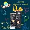 Voox DD Cream ครีมตัวขาว 1@289, 2@275, 5@250 ร้านไฮยาดี้ทีเค 090-7565658