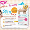 Slim Perfect Legs สลิม เพอร์เฟ็ก เลก ลดสะโพก ต้นขา น่อง 1@90, 5@80, 10@75 ร้านไฮยาดี้ทีเค 090-7565657
