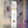ELE Chai Lai CC Cream SPF50+ PA+++ ไฉไล ซีซี ครีม  1@530 ร้านไฮยาดี้ทีเค 090-7565657