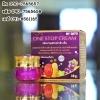 One Stop Cream by Sato ราคาส่งร้านไฮยาดี้ทีเค