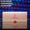 Princess Skin Care Triple Set (แพ็คสาม) ครีมหน้าเงา&ครีมหน้าขาว&ครีมหน้าเด็ก 1@499,3@480,6@460,12@450 ร้านไฮยาดี้ทีเค 090-7565658