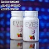 Pibu acne by EVE'S, พิบู แอคเน่ บาย อีฟ 1@390 ร้านไฮยาดี้ทีเค 090-7565658