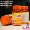 วิตามินซี Acorbic VITAMIN C-1000mg JP Natural Cosmetic 090-7565657