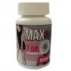 Max Slim แม็กซ์ สลิม แบบกระปุก 1@199 (30เม็ด) ร้านไฮยาดี้ทีเค 090-7565657