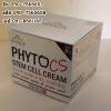 Hiyady Phyto CS ไฮยาดี้ ไฟโต ซีเอส กล่องเงิน สูตรรักษาสิว