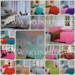 ผ้าปูที่นอน สีพื้น เกรด A