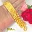 สร้อยข้อมือรหัส JB501-5 (19 เซ็น) thumbnail 1