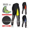 **พรีออเดอร์**กางเกงขายาว(ญ.) กางเกงขี่จักรยานผู้หญิง เป้าเจล มี 3 สี