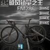 เฟรมเสือหมอบแอโร่ Aero Road Bike Carbon Frame