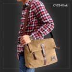 CV03-Khaki กระเป๋าสะพายข้าง ผ้าแคนวาส สีกากี