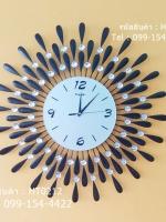 นาฬิกาแขวนติดผนัง Modern รุ่นใบไม้พลอยเล็ก