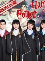 ชุดคอสเพลย์เด็กแฟชั่น Harry Potter แนวเสื้อคลุมพ่อมดแม่มด