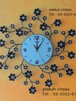 นาฬิกาแขวนติดผนัง รูปกิ่งดอกไม้ประดับพลอยสวยเก๋