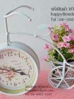 นาฬิกาวินเทจ ตั้งโต๊ะ ประดับตกแต่งบ้านสวยๆรูปทรงจักรยาน