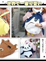 กระเป๋าคอสเพลย์หญิงแฟชั่น Shirokuma Cafe แฟชั่นสัตว์น่ารัก