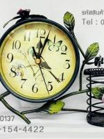 นาฬิกาตั้งโต๊ะ สไตล์ Vintage เก๋ๆ รูปกิ่งไม้และผีเสื้อ มีตะกร้าใส่ของเล็กๆน้อยๆได้