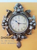 นาฬิกาแขวนผนัง Modern ดีไซน์ไม่เหมือนใคร รุ่น DH060KY