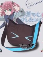กระเป๋าคอสเพลย์หญิงแฟชั่น รักสุดเพี้ยนของยัยเกรียนหลุดโลก! Satone Shichimiya