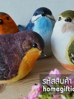 นกเรซิ่น 4 สี