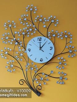 นาฬิกาแต่งบ้านรูปช่อดอกไม้พลอย ของขวัญขึ้นบ้านใหม่สวยๆ