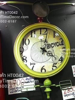 นาฬิกาวินเทจแขวนผนัง ดีไซน์ Hand จักรยานสีเขียวมะนาว หน้าปัดใหญ่
