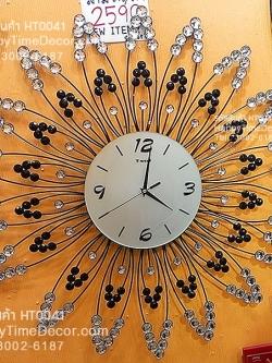 นาฬิกาโมเดิร์นขนาดใหญ่ รุ่นรัศมีขาวดำ ประดับพลอยสวยๆ