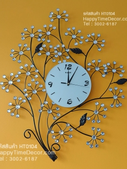 นาฬิกาแขวน Modern รูปช่อดอกไม้ประดับพลอย ใบดำ