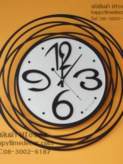 นาฬิกาแขวนผนังโมเดิร์น ลายกลมซ้อนสุดฮิต ตัวเลขใหญ่