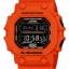 Casio G-Shock รุ่น GX-56-4DR thumbnail 1