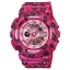 Casio Baby-G Standard ANALOG-DIGITAL รุ่น BA-110LP-4ADR thumbnail 1