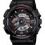 Casio G-Shock รุ่น GA-110-1ADR thumbnail 1