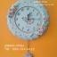 นาฬิกาสไตล์วินเทจติดผนังขนาดใหญ่ลายสวยๆ ประดับกุหลาบ thumbnail 1